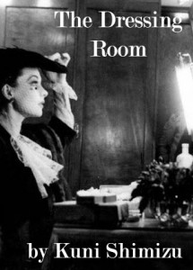 thedressingroom